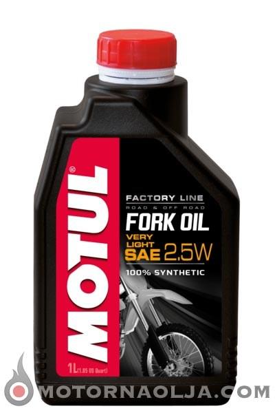 Motul Fork Oil Factory Line Very Light 2.5W